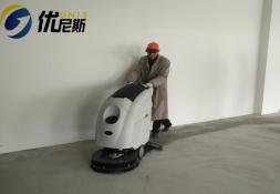 手推式洗地机使用技巧及保养方法