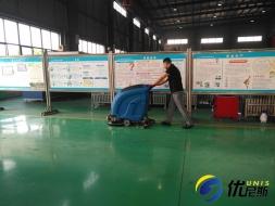 环氧地坪用优尼斯洗地机怎么清洁?