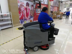 泰州洗地机,商场地面清洗解决方案的好帮手