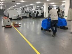 小型工业型手推式洗地机L520B耗材有哪些