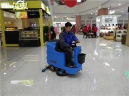 盐城东台市驾驶式洗地机是商场地面清洁的宠儿