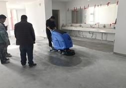 无锡工厂清洗专用洗地机