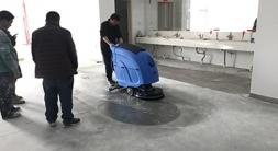 手推式洗地机的保养常识有哪些