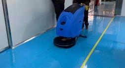 手推式洗地机的五大清洁价值体现