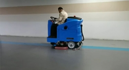 驾驶式洗地机价格因素以及选购技巧-优尼斯