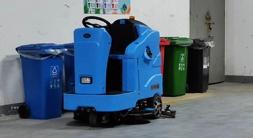 无锡驾驶式洗地机的简单介绍