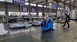工厂洗地机
