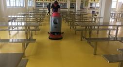 食堂洗地机