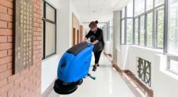 丹阳学校洗地机