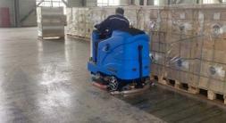 扬中工业洗地机