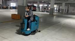张家港洗地机