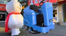 优尼斯洗地机与蜜雪冰城携手合作
