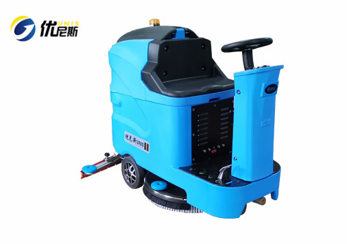 U560优尼斯洗地机|驾驶式单刷洗地机|洗地车
