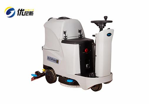 优尼斯洗地机U550 驾驶式洗地机 洗地车