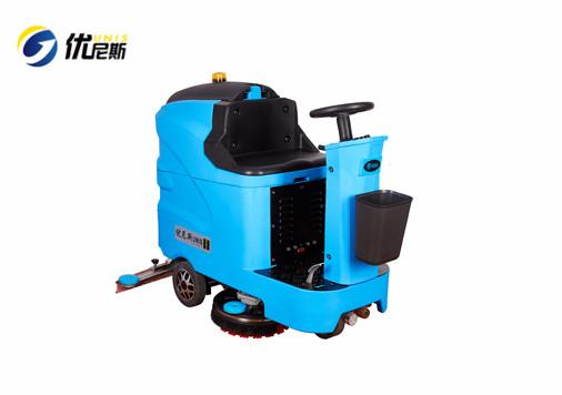 U700驾驶式洗地机 全自动洗地机 无线洗地机厂家