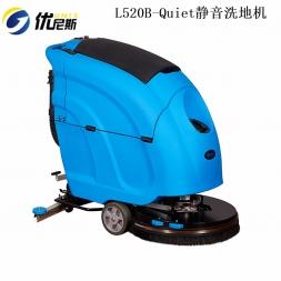 L520BQ优尼斯洗地机|手推式洗地机|静音洗地机