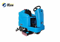 U1000大型驾驶式洗地机|优尼斯驾驶式洗地车|电瓶式全自动洗地机