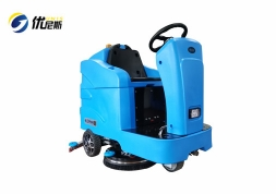 优尼斯U900H驾驶式洗地机|全自动洗地机|双刷驾驶式洗地车