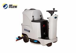 优尼斯洗地机U550|驾驶式洗地机|洗地车