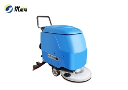 L500B优尼斯手推式洗地机|电瓶式洗地机|物业保洁洗地机